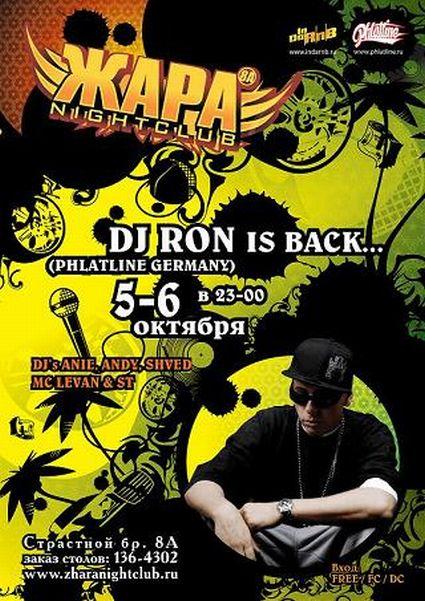 DJ RON @ Zhara Nightclub / Moscow