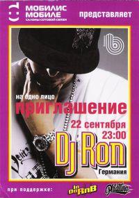DJ RON @ Bionika Club / Perm / Russia