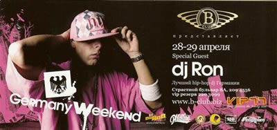 DJ RON @ B-Club / Moscow / Russia